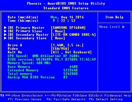 Tweak your BIOS settings to eliminate your boot issues.