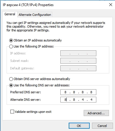 Change the DNS server address to fix the error 0x80072ee7.