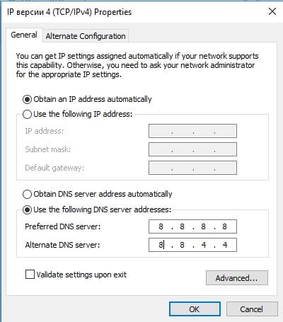Resolving 0x80072ee7 error code on Windows PCs